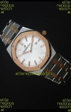 Audemars Piguet Royal Oak Quartz 33MM Swiss Watch - 1:1 Mirror Replica Edition