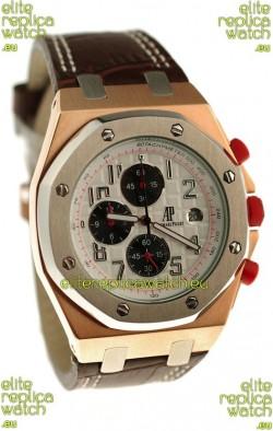 Audemars Piguet Royal Oak Offshore Limited Edition SingaporeGP 2008 Japanese Two Tone Gold Watch