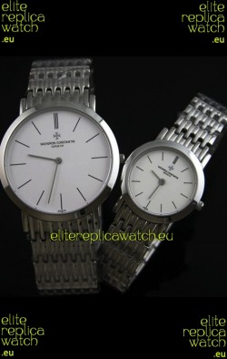 Vacheron Constantin Classical Couple Japanese Steel Watch