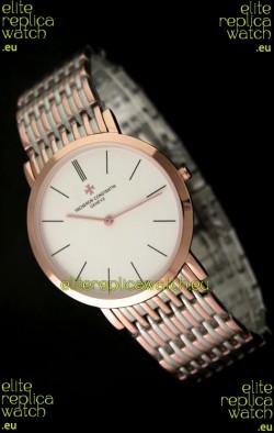 Vacheron Constantin PatrimonyJapanese Rose Gold Automatic Watch